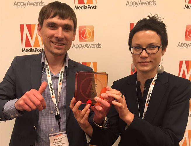 Приложение от компании-резидента ПВТ Гисмарт получила премию Appy Awards