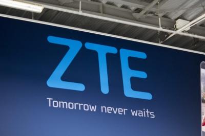 ZTE представила техническое решение с использованием искусственного интеллекта